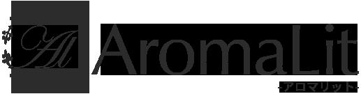 中目黒のメンズエステ【AromaLit-アロマリット】のヘッダーロゴです。